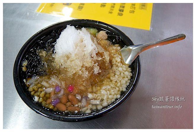 雙溪蔡傳統冰店07632
