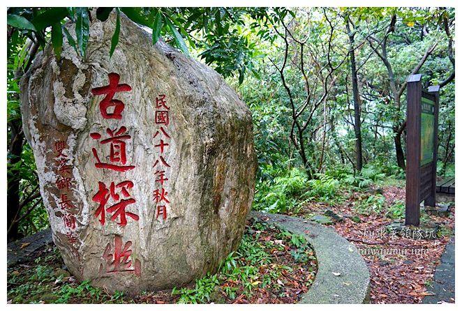 雙溪貂山步道九份07264