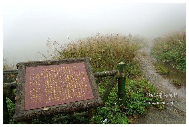 雙溪貂山步道九份07331