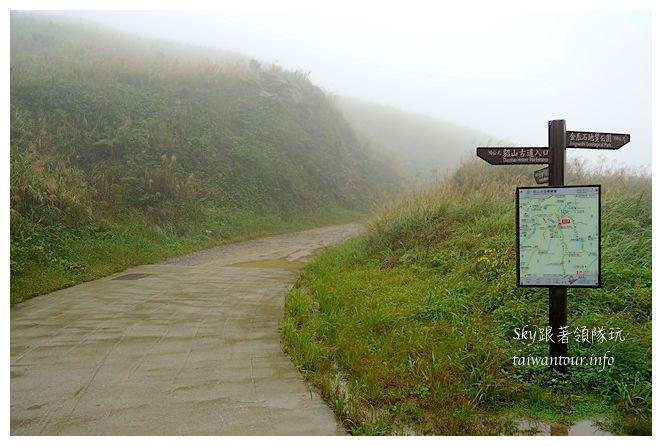 雙溪貂山步道九份07337