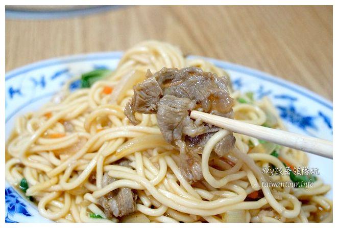 雙溪阿娟毛蟹小吃店07601