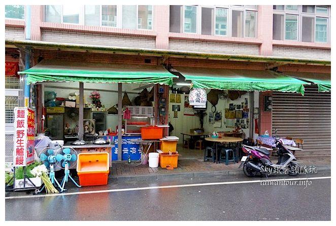雙溪阿娟毛蟹小吃店07611