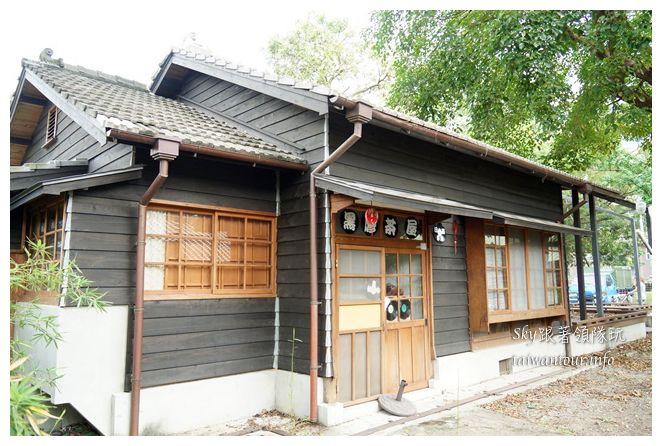 雲中街警察宿舍00352