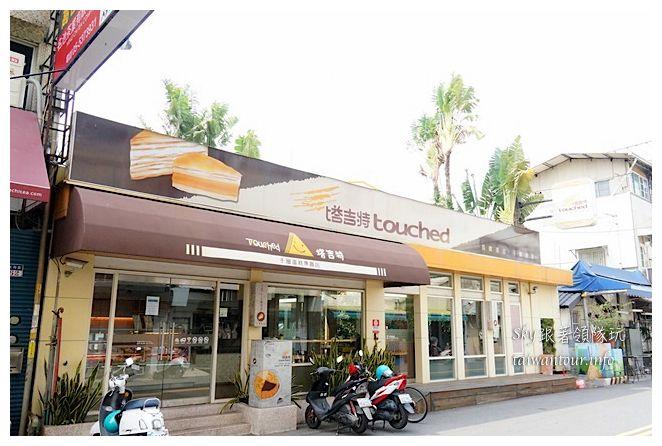 雲林斗六塔吉特千層蛋糕專賣店00263