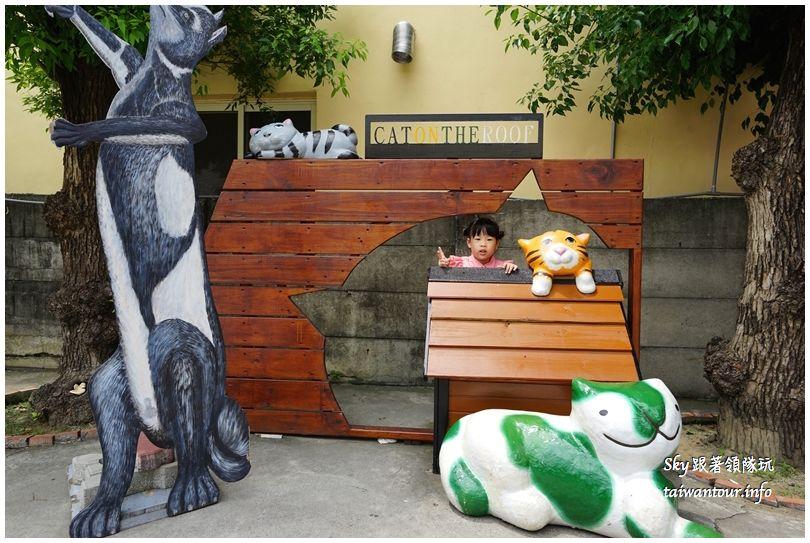 雲林景點推薦屋頂上的貓貓咪小學堂DSC07566