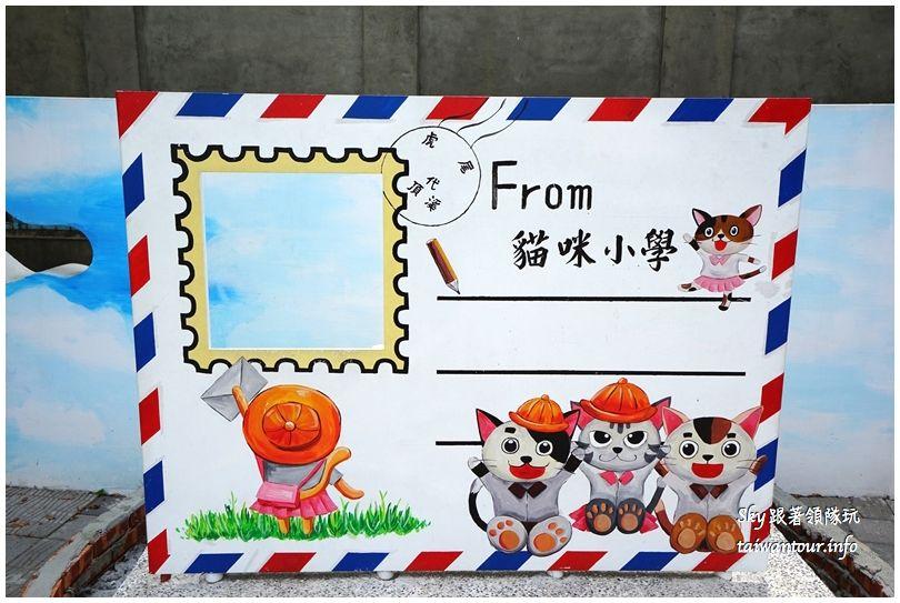 雲林景點推薦屋頂上的貓貓咪小學堂DSC07587
