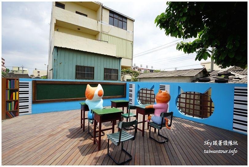 雲林景點推薦屋頂上的貓貓咪小學堂DSC07610
