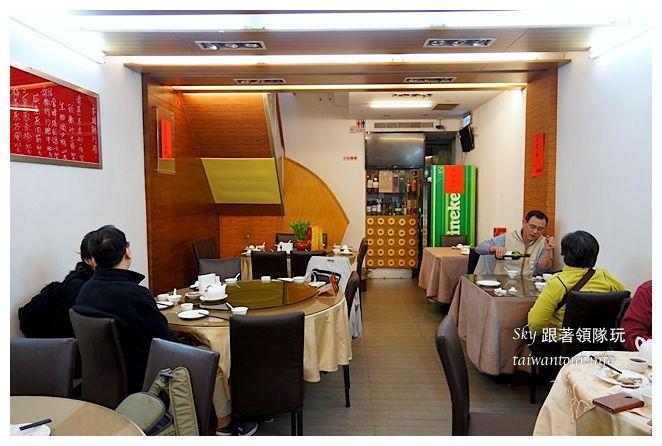 香港何師父海鮮餐廳04142