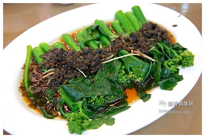 香港何師父海鮮餐廳04161