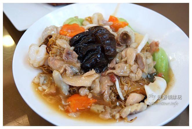 香港何師父海鮮餐廳04206