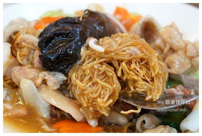 香港何師父海鮮餐廳04208