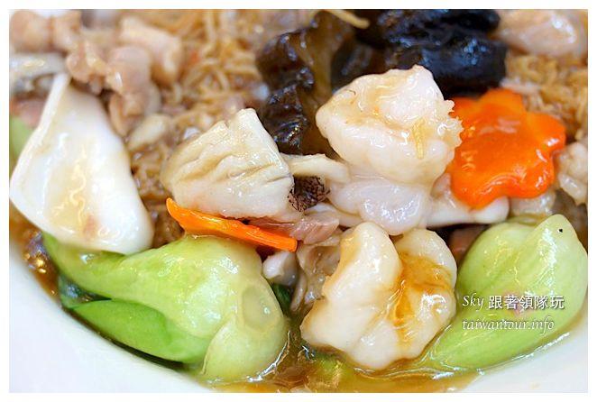 香港何師父海鮮餐廳04215