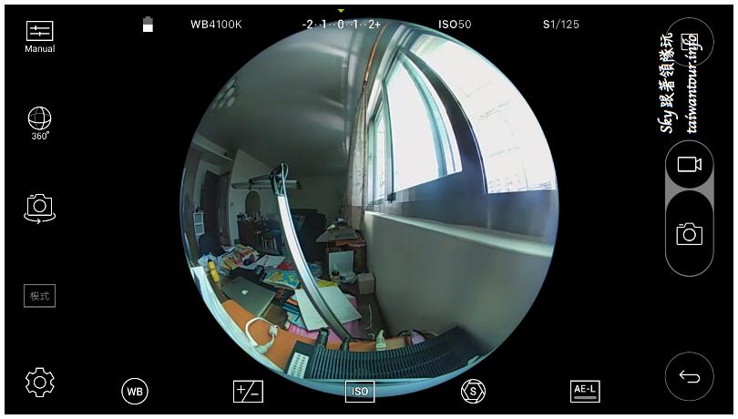 高CP值環景相機推薦360度相機LG360CAM2016-06-17 08.31.36