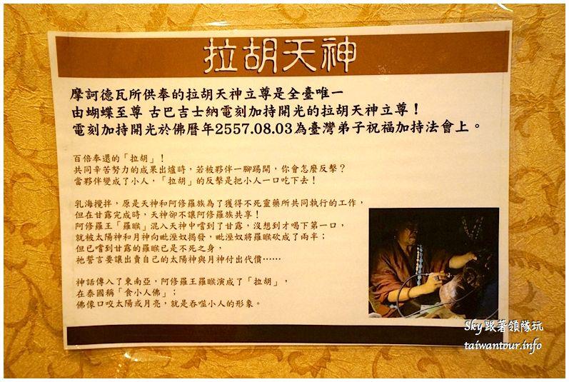 龜山佛牌聖物摩科德瓦聖物會館DSC07129_结果