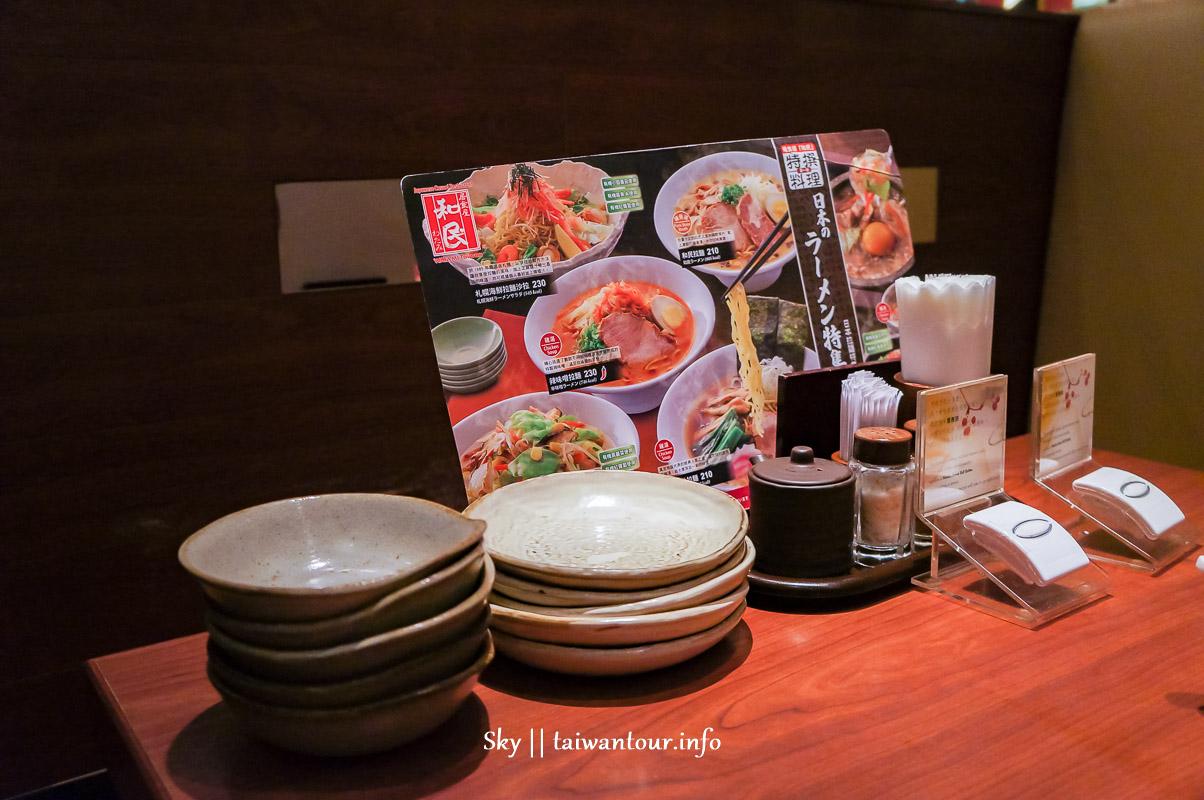 中和美食推薦【台灣居食屋和民(板橋店)】環球購物中心平價日式料理