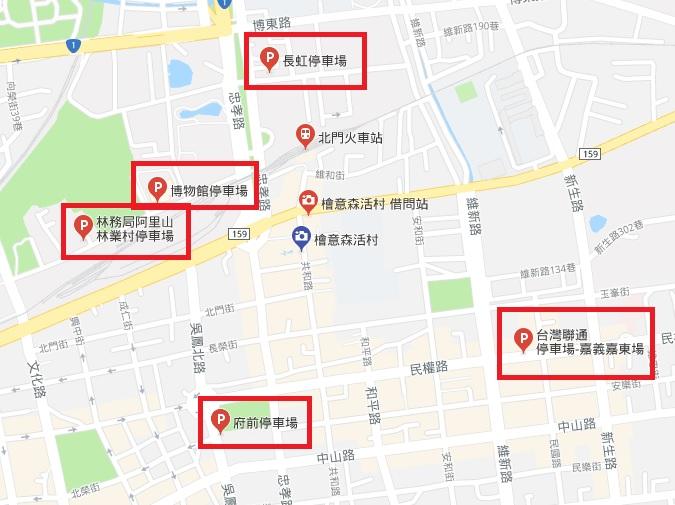 2019嘉義景點推薦【檜意森活村】和服體驗.地圖.交通.美食.停車