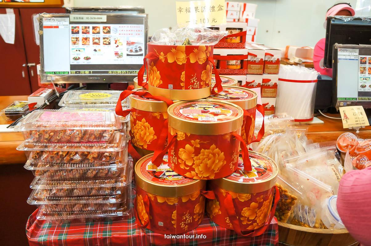 【劉家肉粽】新北石門美食推薦.北海岸端午節必吃