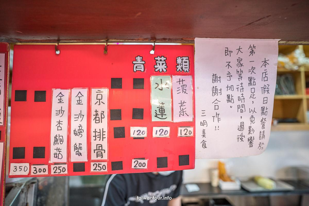 【三明美食】萬里美食推薦龜吼漁港平價海鮮餐廳交通.開車
