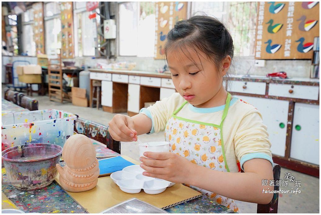 苗栗景點推薦【三義鴨箱寶】DIY木雕彩繪親子旅遊