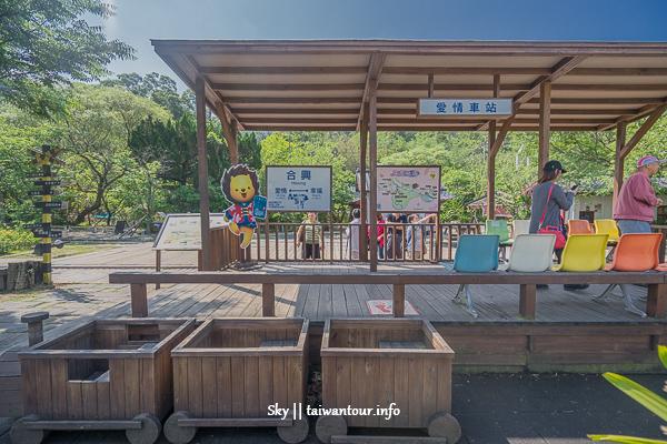 新竹景點推薦-愛情火車站【合興車站】