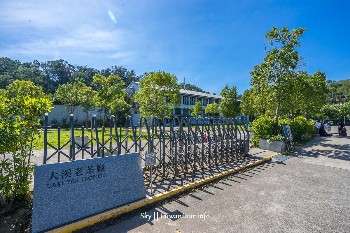 2019桃園IG私房景點【大溪老茶廠】特色餐廳推薦