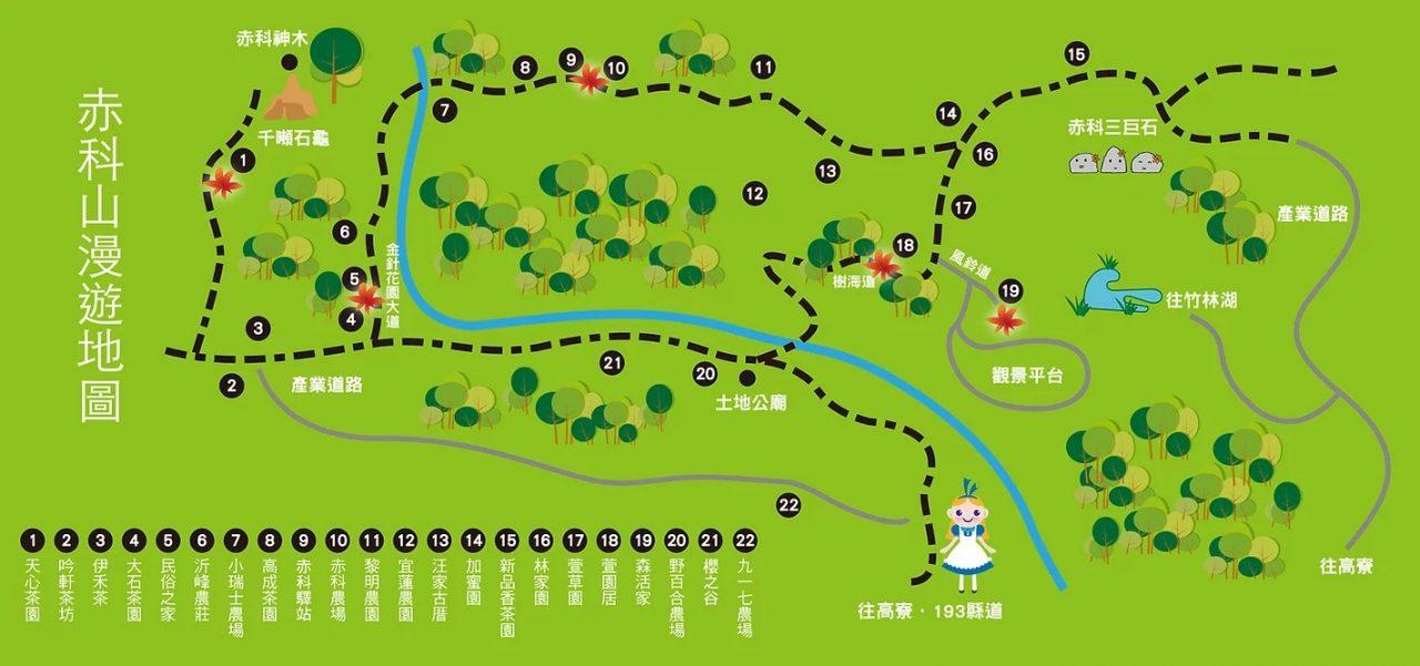 花蓮景點推薦【赤柯山金針花季】玉里花海.交通地圖