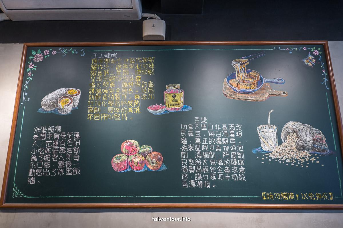 【弘記豆漿店】蘆洲早午餐推薦飯糰.燒餅夾蛋食尚玩家推薦美食