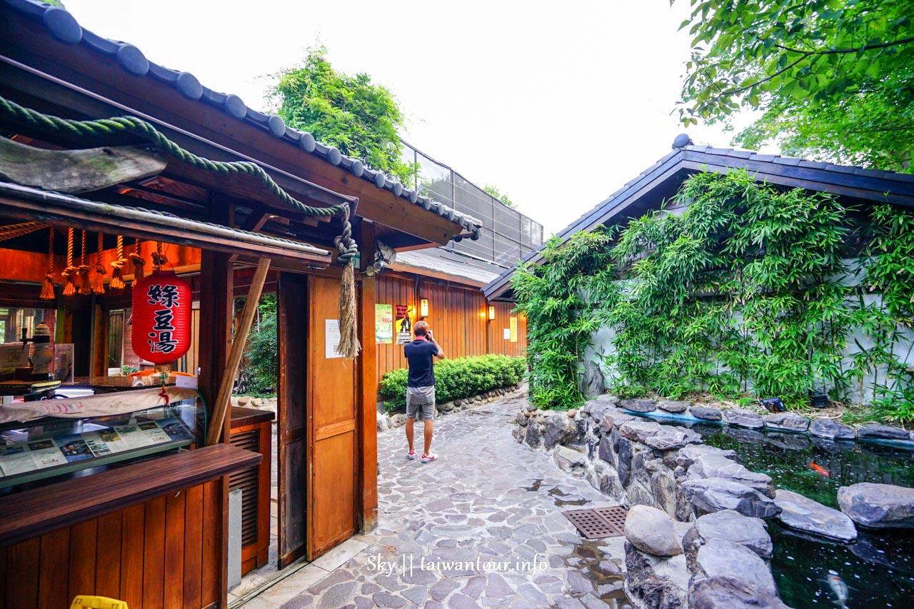 2019北投溫泉【川湯溫泉養身餐廳】便宜湯屋.大眾池推薦