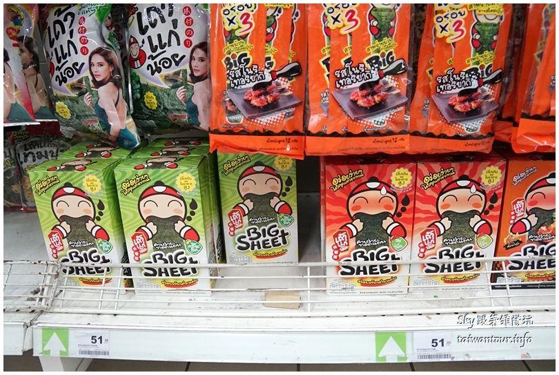 2016泰國必買零食美妝餅乾BIGCDSC04773