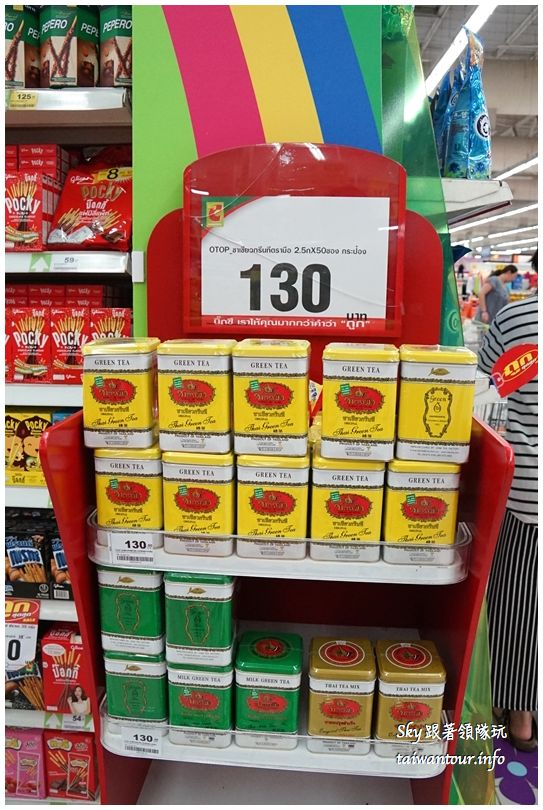2016泰國必買零食美妝餅乾BIGCDSC04788