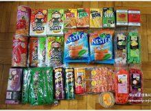 2016泰國必買零食美妝餅乾BIGCDSC05703