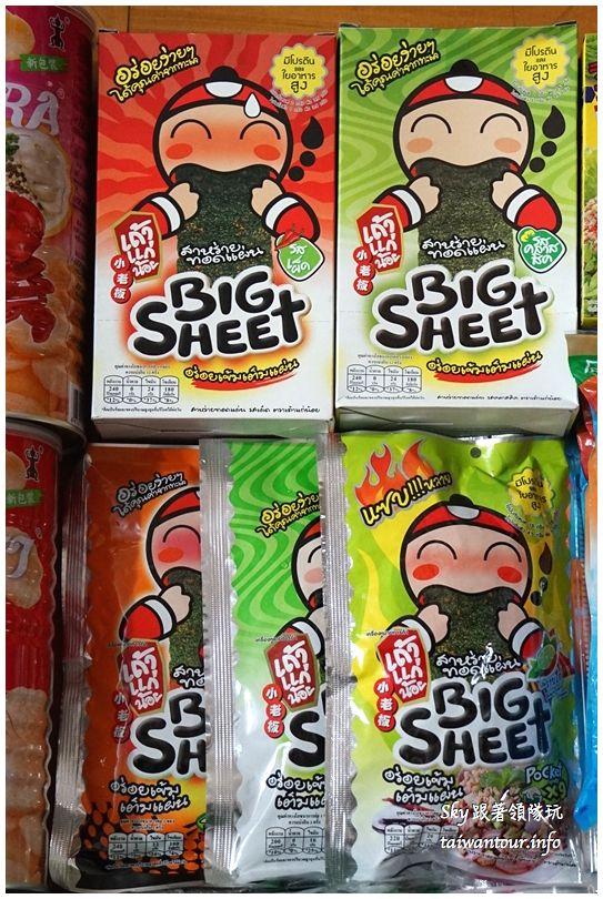 2016泰國必買零食美妝餅乾BIGCDSC05705