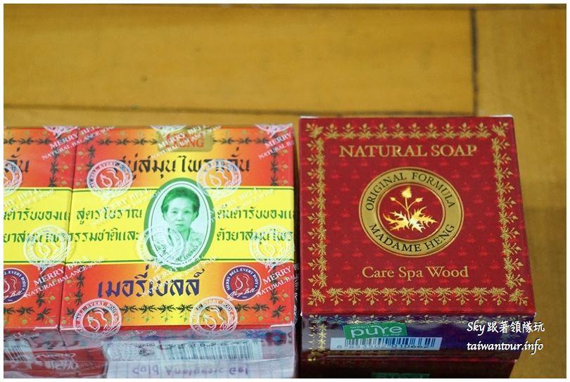 2016泰國必買零食美妝餅乾BIGCDSC05718
