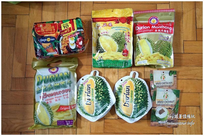 2016泰國必買零食美妝餅乾BIGCDSC05740