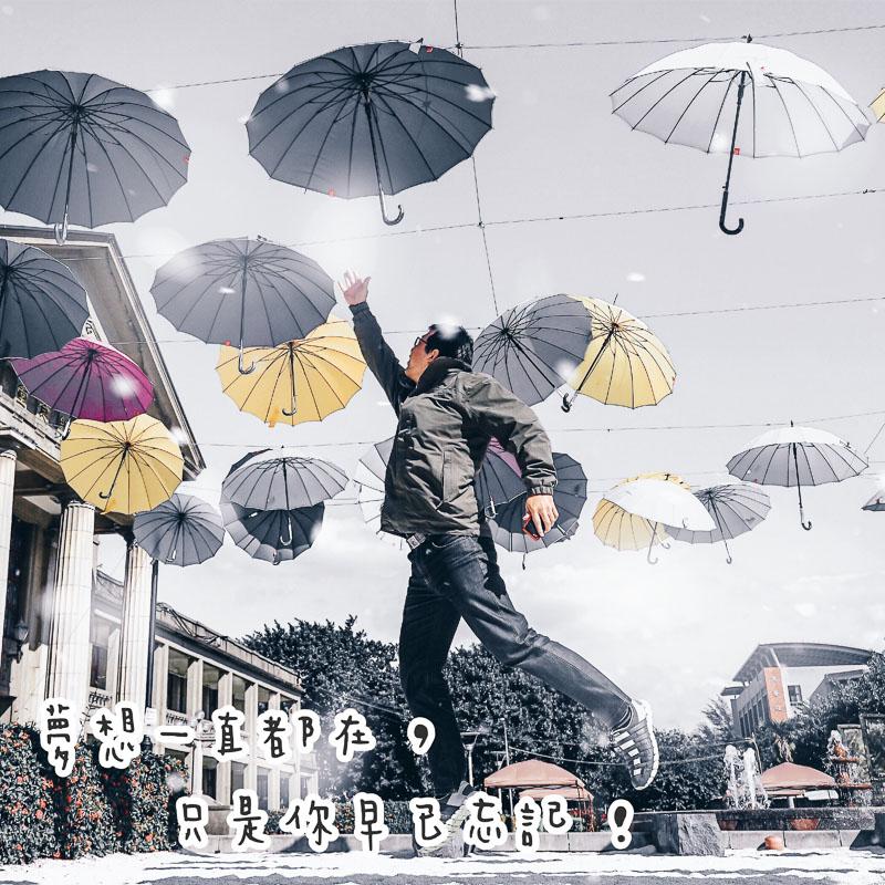 台北景點推薦-板橋親子遊戲天堂【板橋435藝文特區】