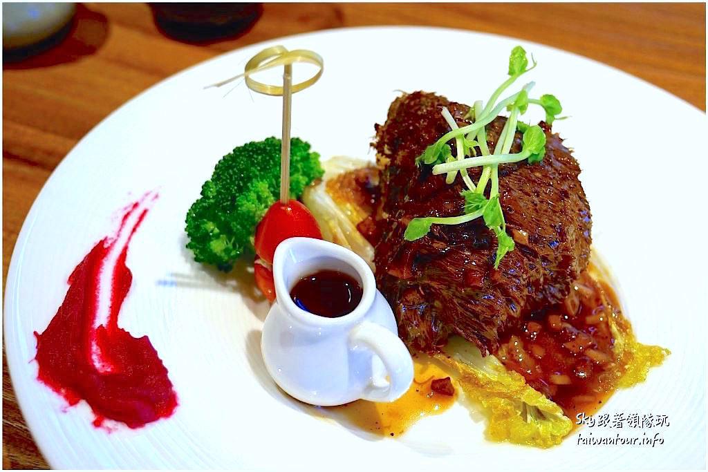 台北美食推薦無菜單蔬食料理新店DSC01662