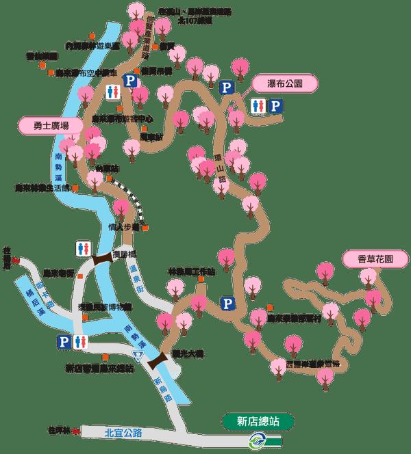 2020【新店.烏來景點.美食一日遊】食尚玩家推薦