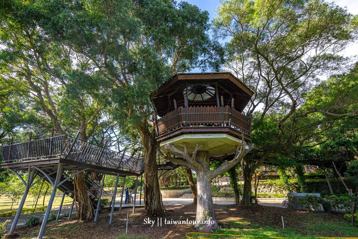 桃園景點推薦【奧爾森林學堂】親子旅遊必訪虎頭山.樹屋.溜滑梯