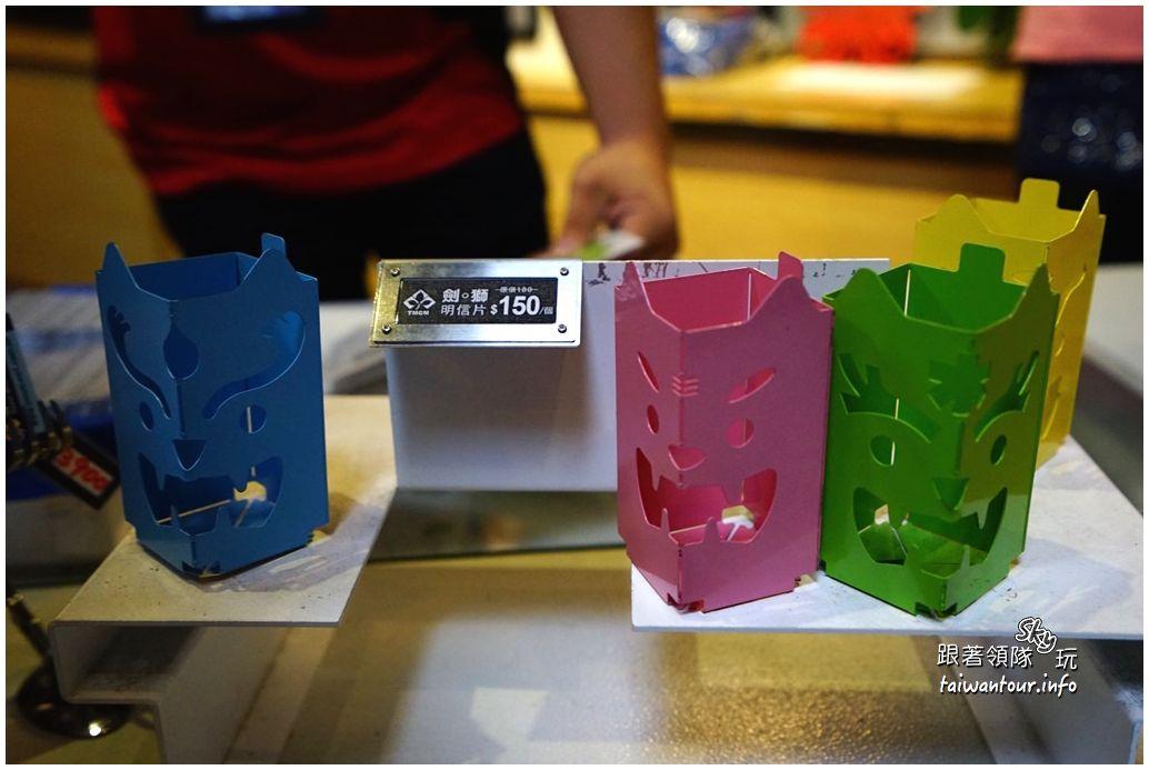 台南景點推薦金屬創意館 DIY觀光工廠DSC06159
