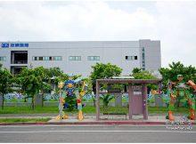 台南景點推薦金屬創意館 DIY觀光工廠DSC06177
