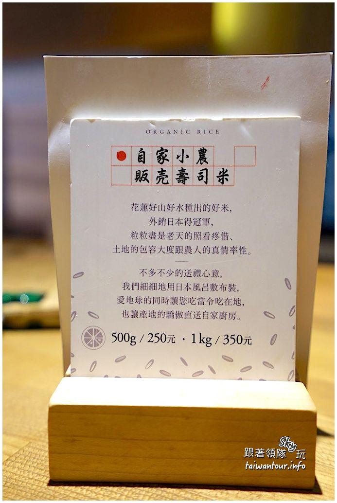 台南美食推薦毛丼DSC06230