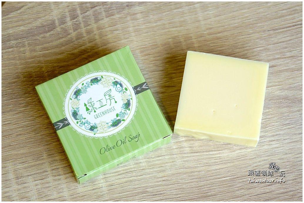綠工房天然手工皂DSC06939