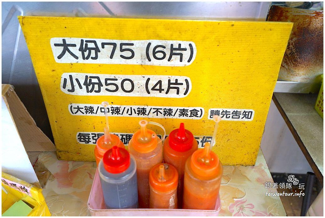 花蓮玉里美食橋頭臭豆腐DSC02865