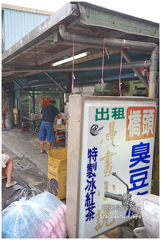 花蓮玉里美食橋頭臭豆腐DSC02873