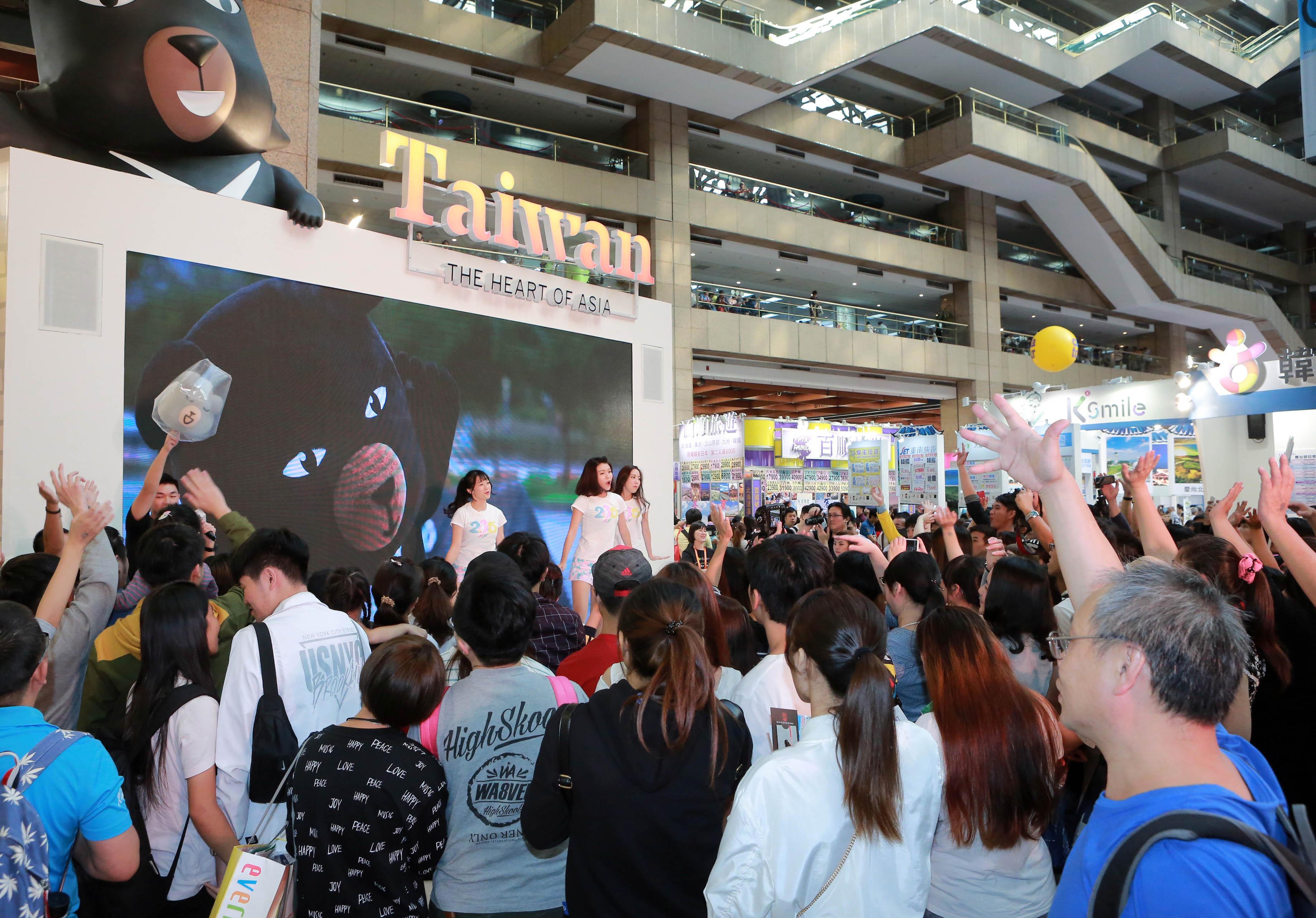 圖片來源:2016台北國際旅展