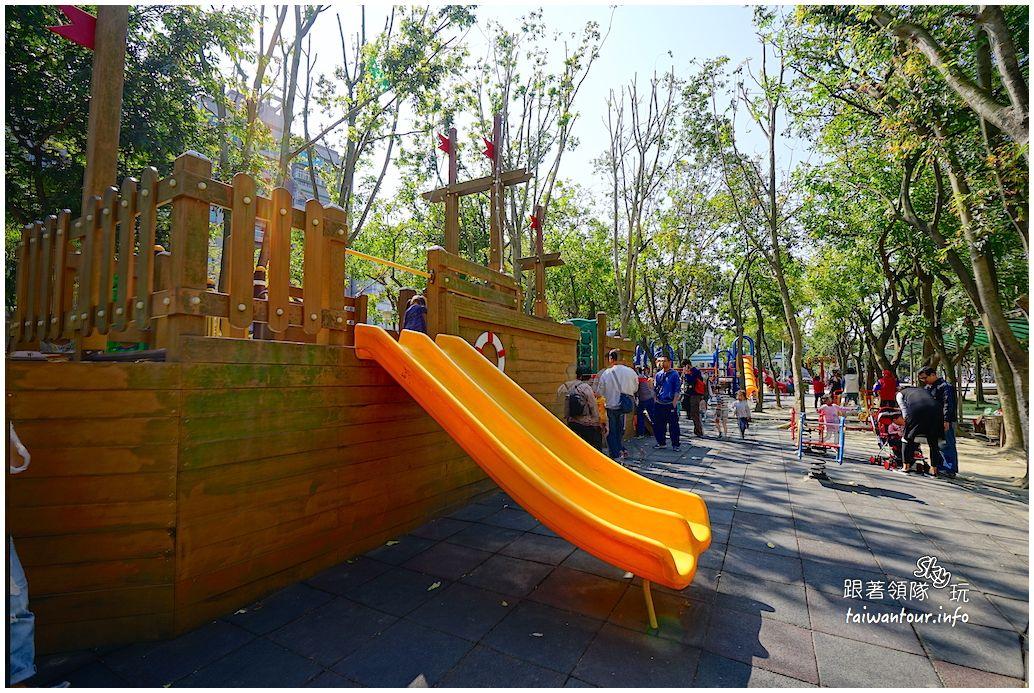 新北親子景點-板橋海盜船免費溜滑梯【崑崙公園】