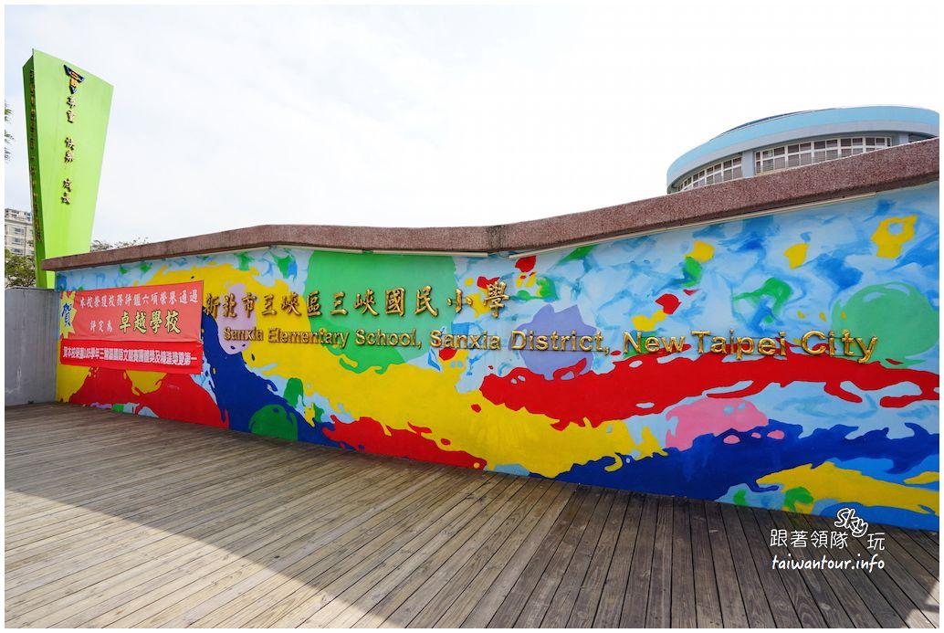 台北景點推薦-三峽老街旁三座滑石子溜滑梯【三峽國小】