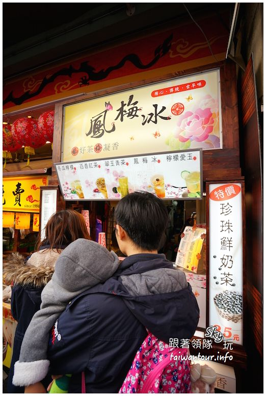 台中美食推薦-一中街超順口傳統特色飲品【鳳梅冰】 @跟著領隊sky玩。一日遊.美食.親子.景點.住宿