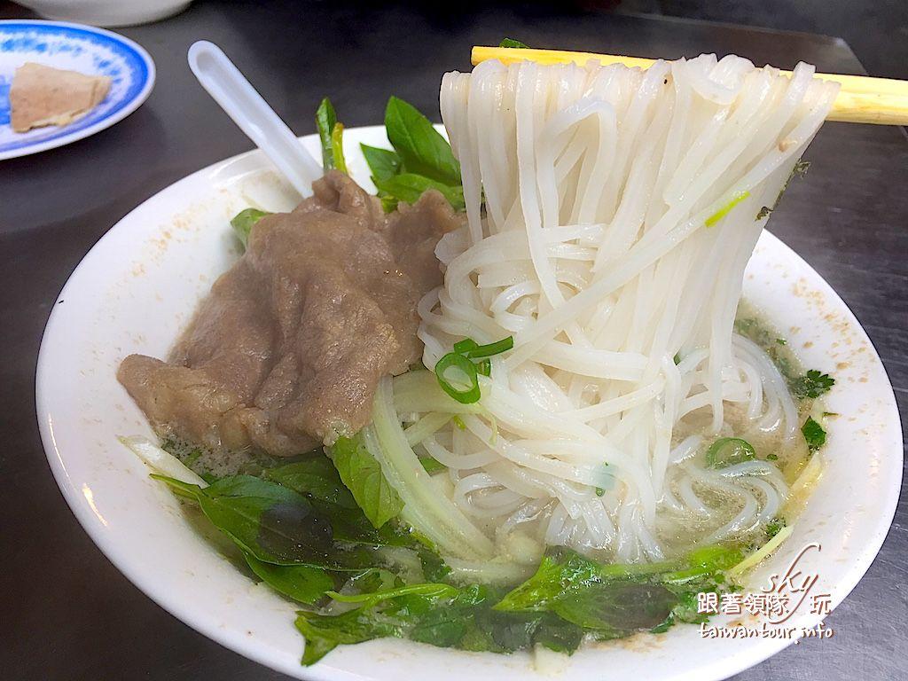 三重美食推薦-在地人都不一定知道【越南美食QUAN ViET NAM】