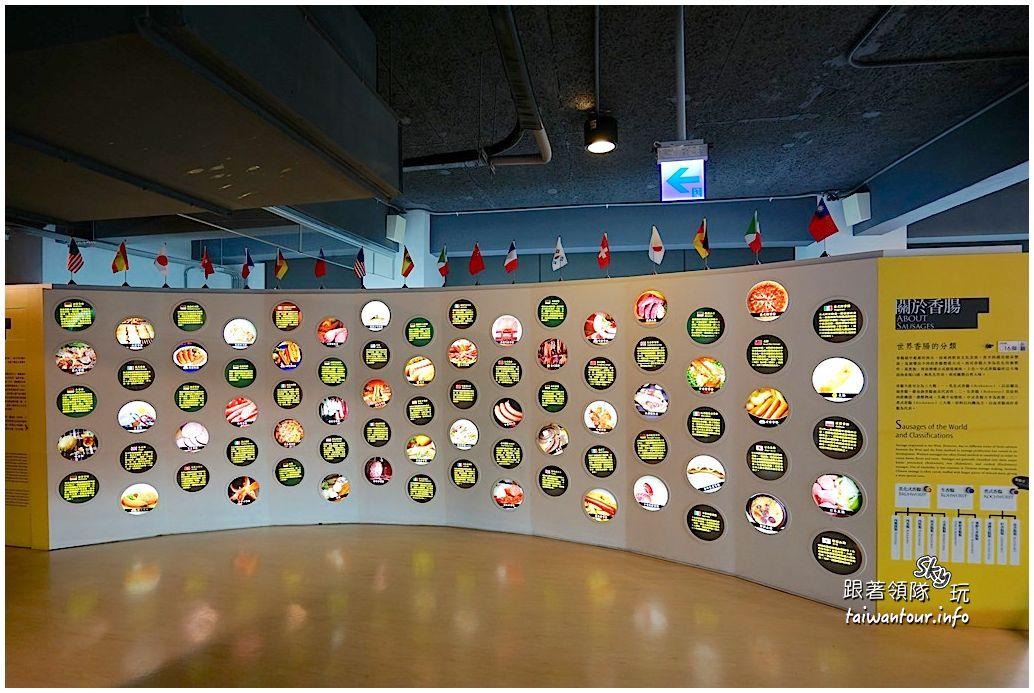 台南景點推薦【黑橋牌香腸博物館】南區親子旅遊DIY